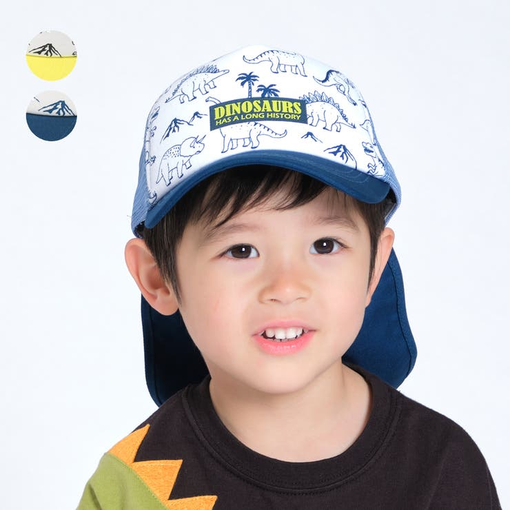【子供服】KidsForet(キッズフォーレ)恐竜柄日よけ付キャップ48cm~56cmB35418 | 詳細画像