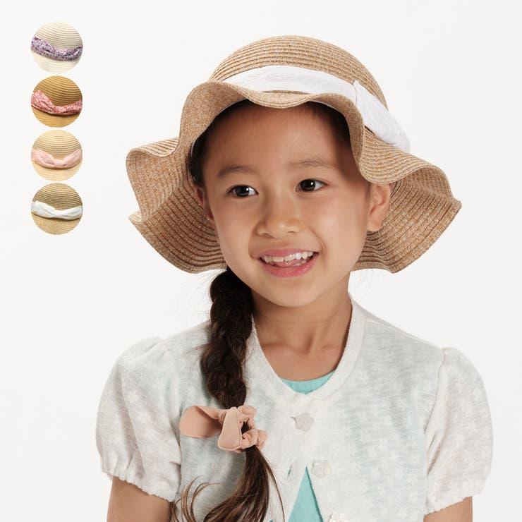 【子供服】KidsForet(キッズフォーレ)洗えるたためる日よけ付ハット・帽子48cm~56cmB35426 | 詳細画像