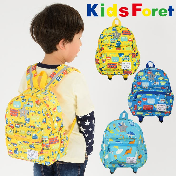 Kids Foret 車 | こどもの森e-shop | 詳細画像1