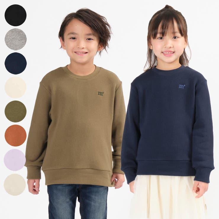 m´ ネット限定日本製ベア裏毛無地カラートレーナー キッズ | こどもの森e-shop | 詳細画像1