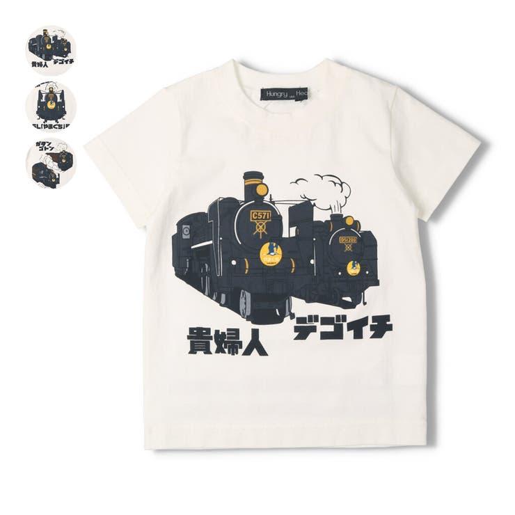 【子供服】HungryHeart(ハングリーハート)機関車プリントTシャツ90cm~130cmK34801   詳細画像