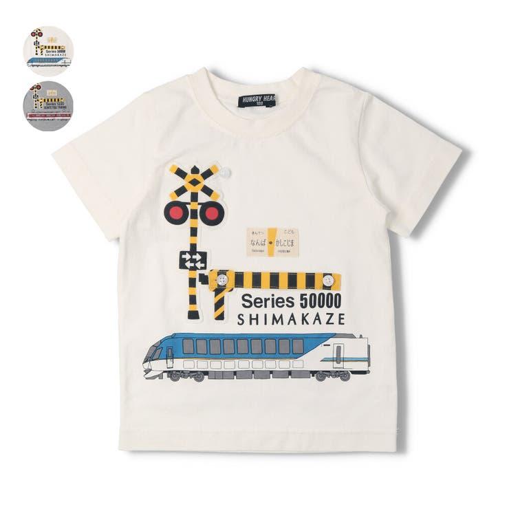 【子供服】HungryHeart(ハングリーハート)近鉄電車遮断機踏切仕掛けTシャツ90cm~140cmK34813 | 詳細画像