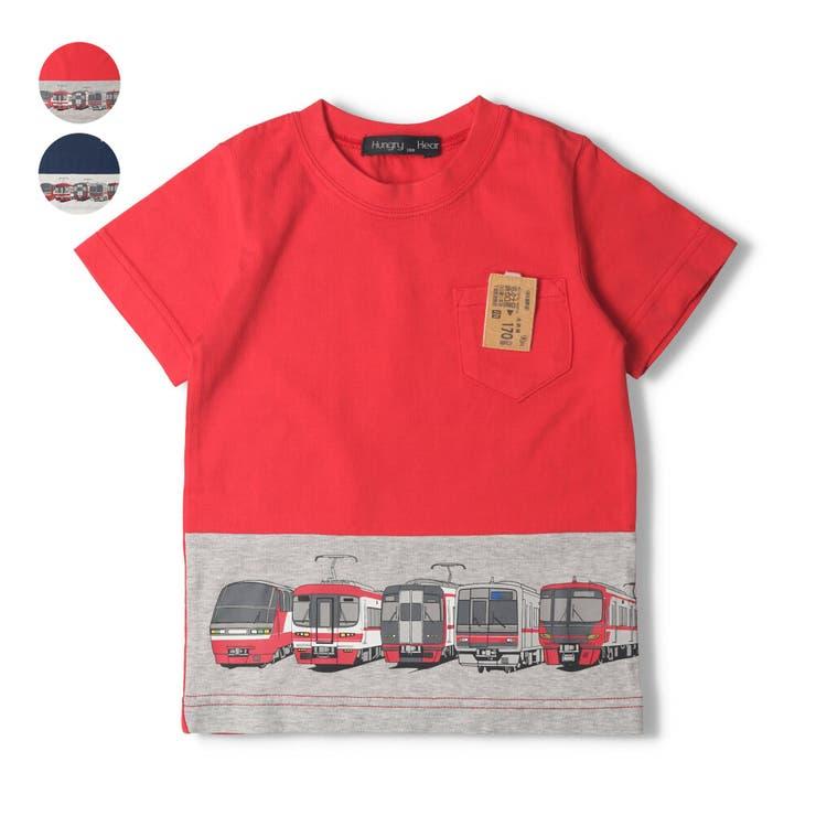 【子供服】HungryHeart(ハングリーハート)名鉄電車切替切符仕掛けTシャツ90cm~130cmK34821 | 詳細画像