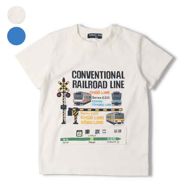 Hungry Heart JR電車看板仕掛けTシャツ | こどもの森e-shop | 詳細画像1