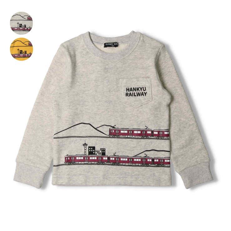 Hungry Heart 阪急電車横並び裏毛トレーナー | こどもの森e-shop | 詳細画像1