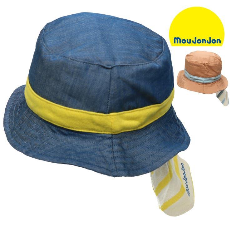 【子供服】moujonjon(ムージョンジョン)日よけ付ダンガリークロッシェ・帽子・ハット46cm,48cmM13840   詳細画像