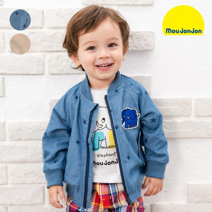 【子供服】moujonjon(ムージョンジョン)ぞうアップリケ無地・星柄デニムジャケット90cm~140cmM14100 | 詳細画像