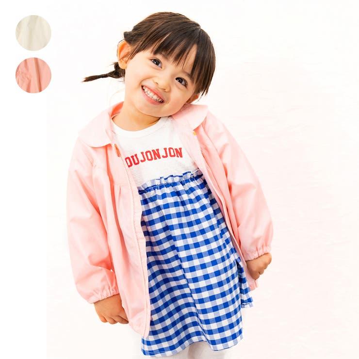 【子供服】moujonjon(ムージョンジョン)裏メッシュタフタ衿付無地ジャケット90cm~140cmM14121 | 詳細画像