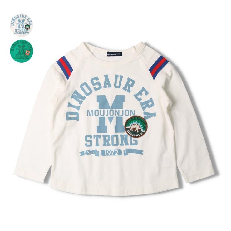 【子供服】moujonjon(ムージョンジョン)恐竜ワッペンロゴプリントTシャツ80cm~140cmM14821 | 詳細画像