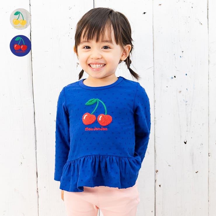 【子供服】moujonjon(ムージョンジョン)さくらんぼサガラ刺繍Tシャツ80cm~130cmM14826 | 詳細画像