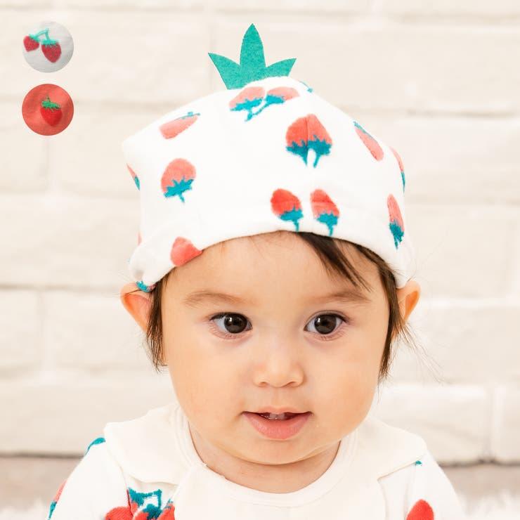 moujonjon イチゴ帽子 キャップ | こどもの森e-shop | 詳細画像1