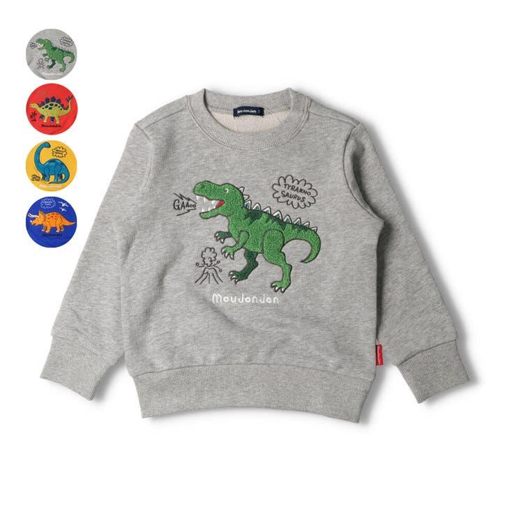 moujonjon 恐竜サガラ刺繍裏毛トレーナー 80cm | こどもの森e-shop | 詳細画像1