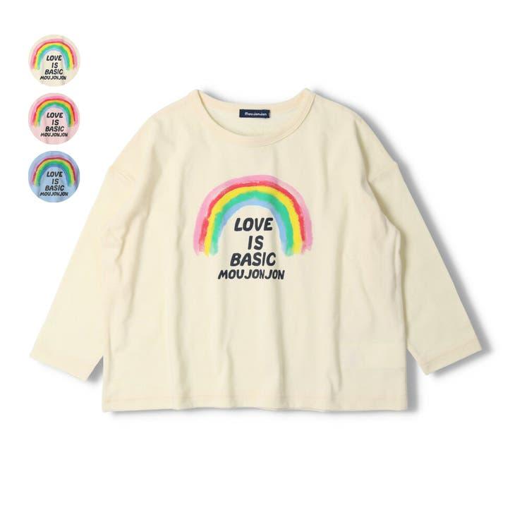 【子供服】moujonjon(ムージョンジョン)ネット限定日本製レインボー虹Tシャツ80cm~140cmM24876 | 詳細画像