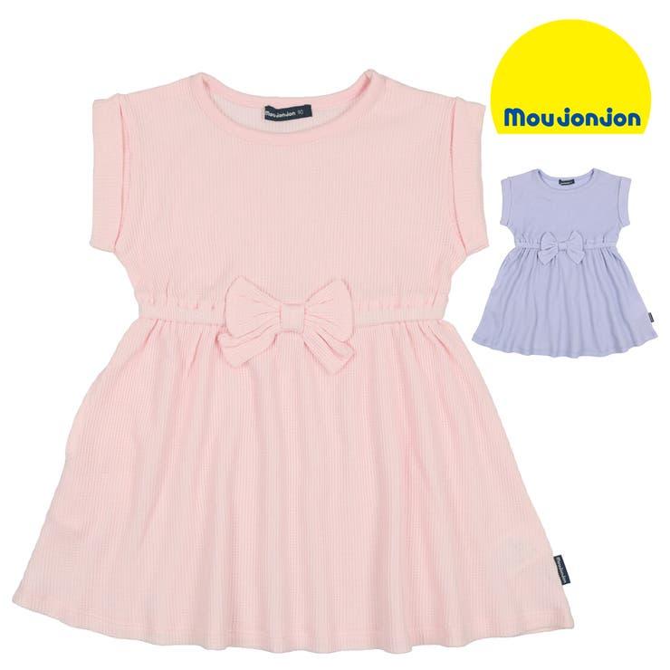 【子供服】moujonjon(ムージョンジョン)ワッフルウエストリボンワンピース80cm~140cmM32331 | 詳細画像