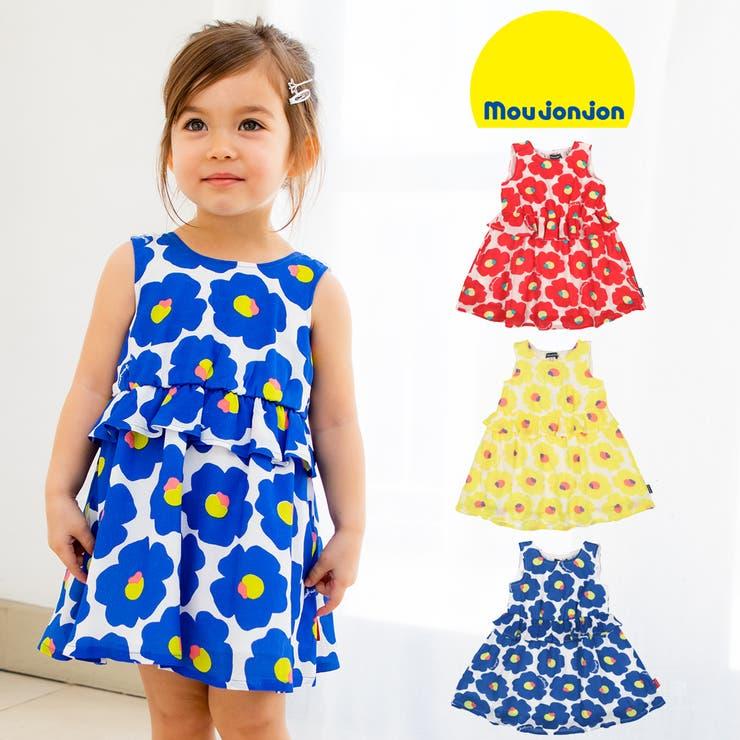 【子供服】moujonjon(ムージョンジョン)お花柄ノースリーブワンピース80cm~140cmM32354 | 詳細画像