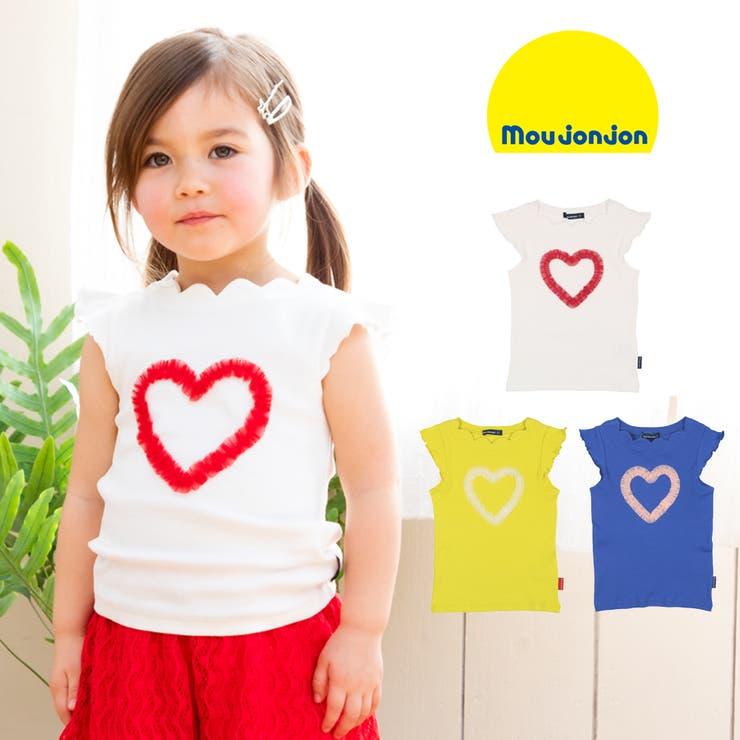 【子供服】moujonjon(ムージョンジョン)チュールハート衿スカラップTシャツ80cm~140cmM32850 | 詳細画像