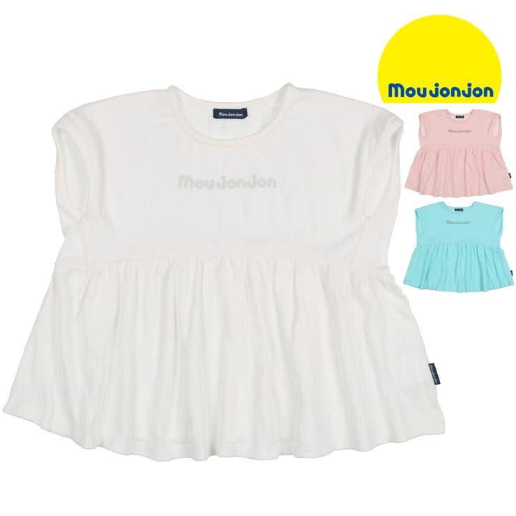 moujonjon ラメロゴプリントチュニックTシャツ 80cm~140cm | こどもの森e-shop | 詳細画像1