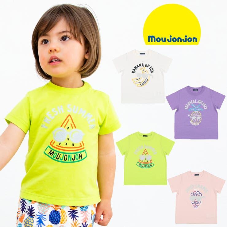 【子供服】moujonjon(ムージョンジョン)日本製サングラスフルーツTシャツ80cm~120cmM32860 | 詳細画像