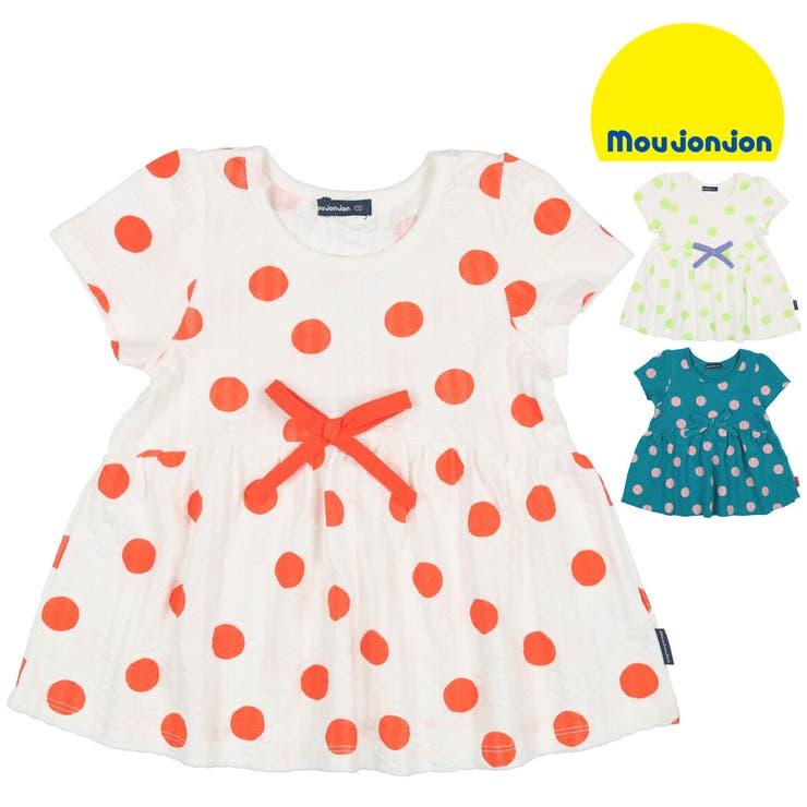 【子供服】moujonjon(ムージョンジョン)ドット柄フレアー半袖Tシャツ80cm~140cmM32870 | 詳細画像