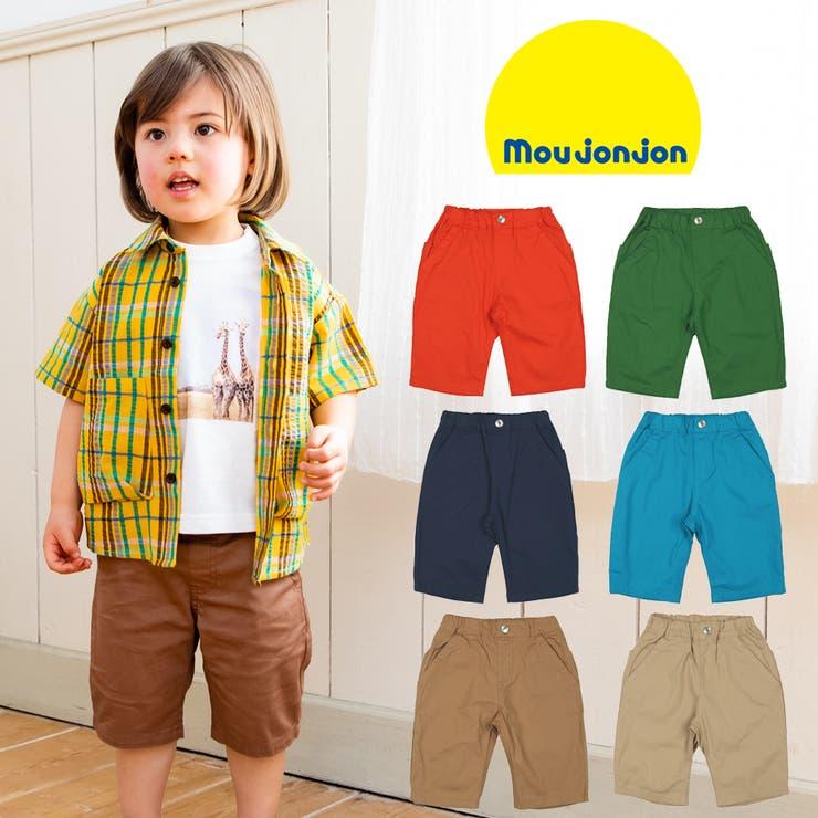 moujonjon ストレッチダンプ無地カラー6分丈パンツ 80cm~140cm | こどもの森e-shop | 詳細画像1