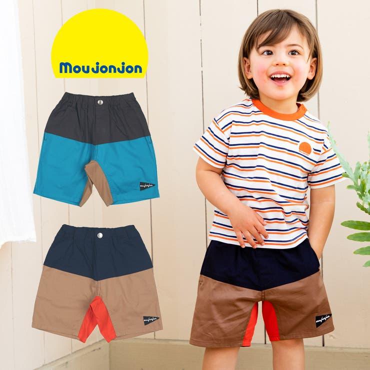 【子供服】moujonjon(ムージョンジョン)カラー配色ストレッチダンプ5分丈パンツ80cm~140cmM33144 | 詳細画像