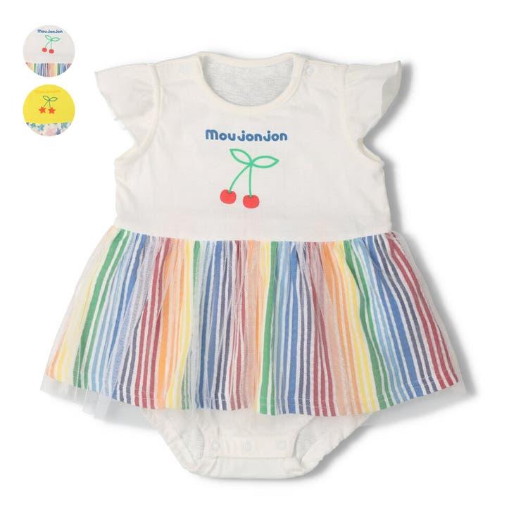 【子供服】moujonjon(ムージョンジョン)星&ストライプチュール付オール・ロンパース70cm,80cmM34743 | 詳細画像