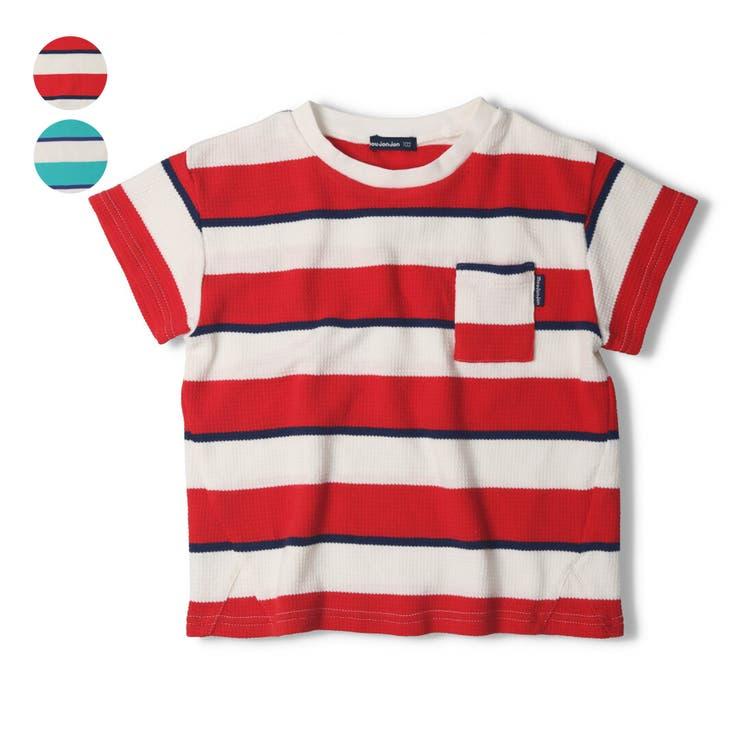 【子供服】moujonjon(ムージョンジョン)ワッフルボーダーTシャツ90cm~140cmM34821 | 詳細画像