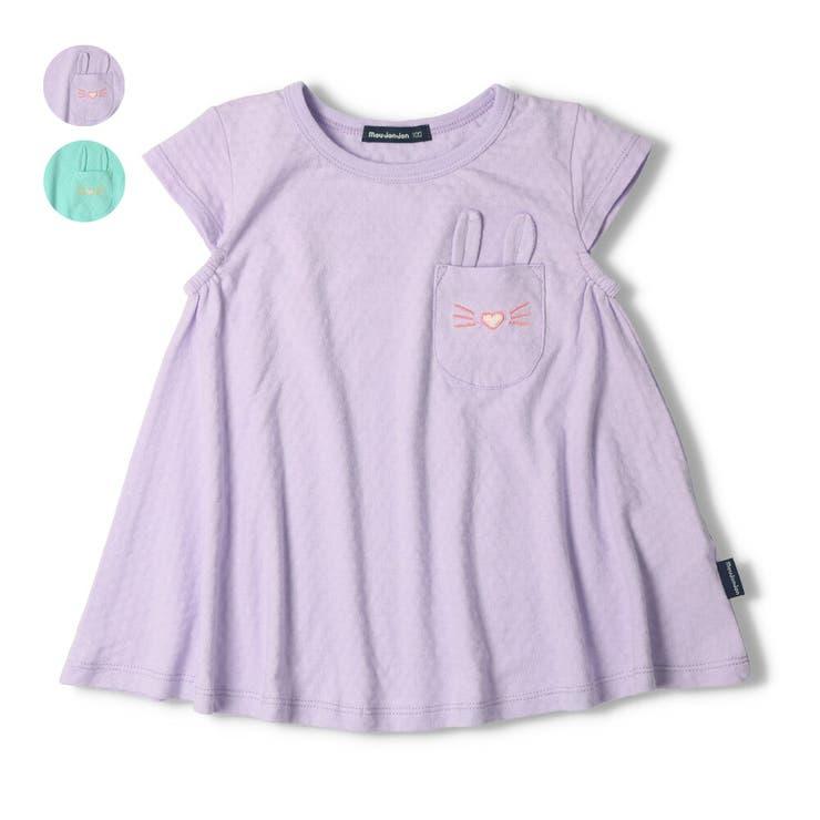【子供服】moujonjon(ムージョンジョン)うさぎポケットTシャツ80cm~130cmM34826   詳細画像