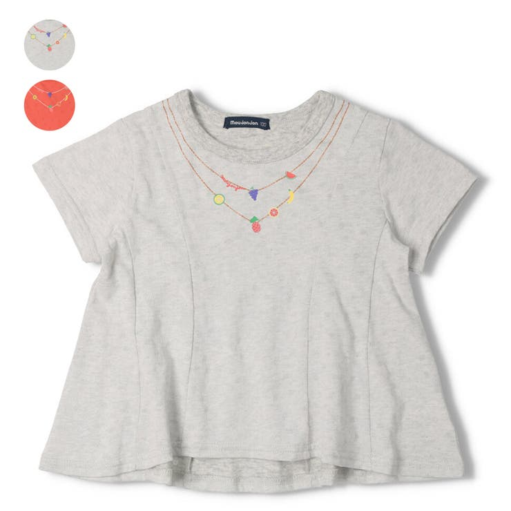 【子供服】moujonjon(ムージョンジョン)フルーツネックレス風プリントTシャツ80cm~140cmM34849 | 詳細画像