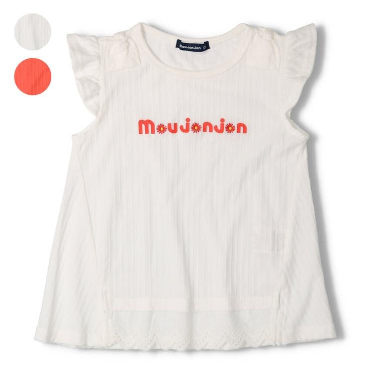 moujonjon 裾レースロゴTシャツ 90cm   こどもの森e-shop   詳細画像1