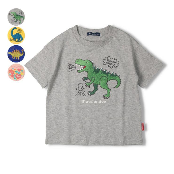 【子供服】moujonjon(ムージョンジョン)恐竜・ハートサガラ刺繍半袖Tシャツ80cm~130cmM44824   詳細画像