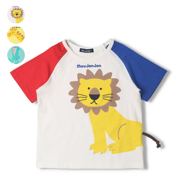 【子供服】moujonjon(ムージョンジョン)ライオン・キリン・ワニプリントTシャツ80cm~120cmM44850   詳細画像