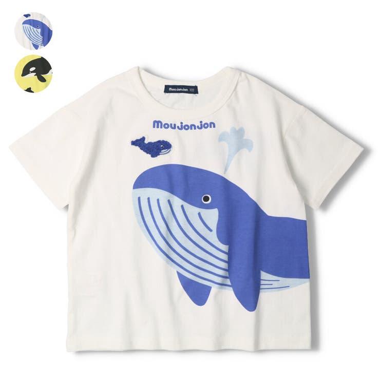 【子供服】moujonjon(ムージョンジョン)海の生き物柄Tシャツ80cm~120cmM44853 | 詳細画像