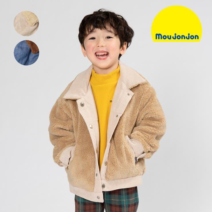 【子供服】moujonjon(ムージョンジョン)裏ボアリバーシブルジャケット90cm~140cmM52172 | 詳細画像