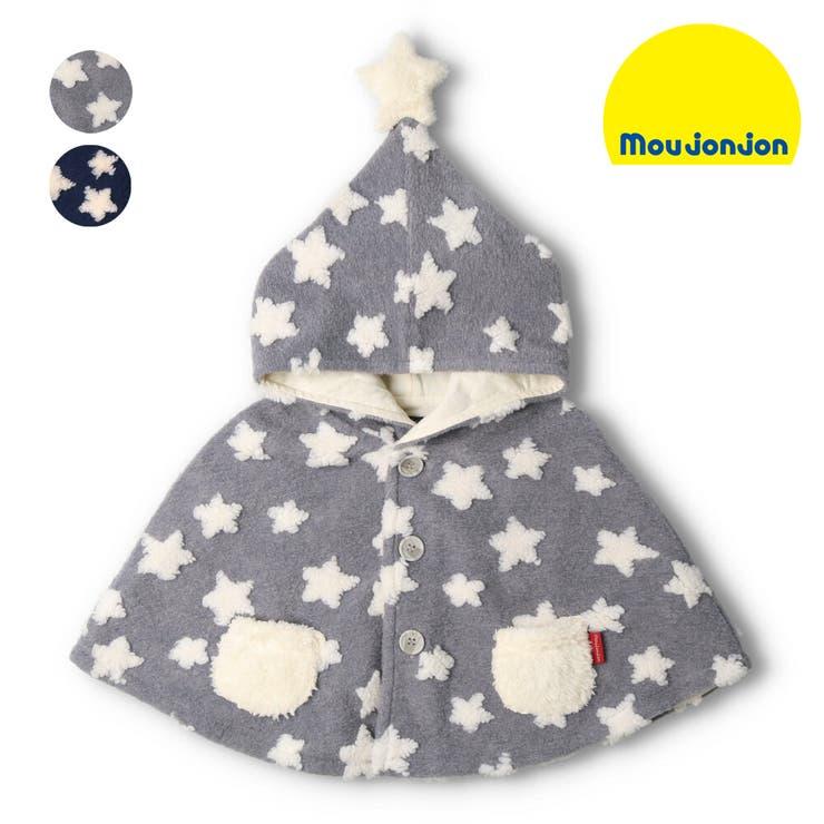 【子供服】moujonjon(ムージョンジョン)星ボアマント・ポンチョ・ケープSM52190 | 詳細画像