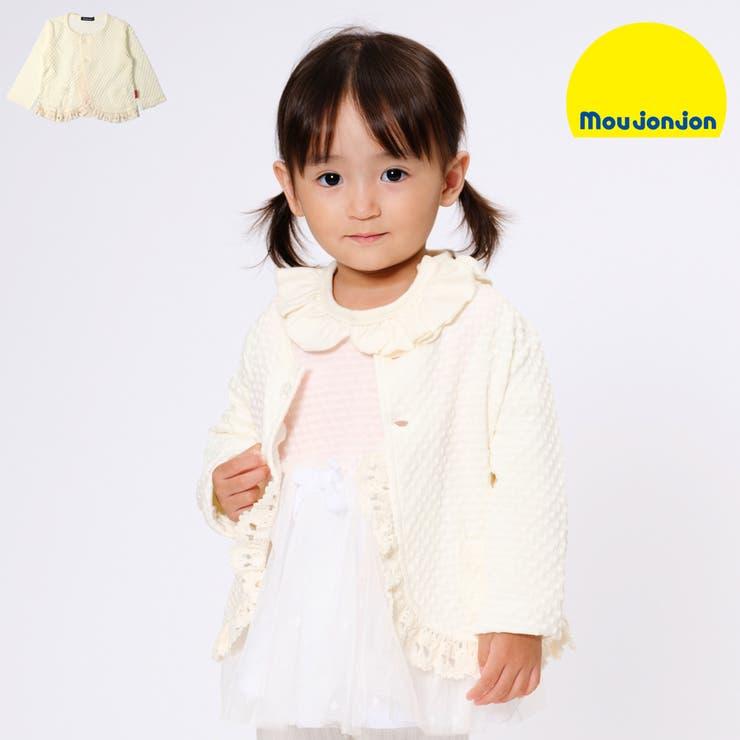 【子供服】moujonjon(ムージョンジョン)裾レース無地白カーディガン80cm,90cmM52401 | 詳細画像