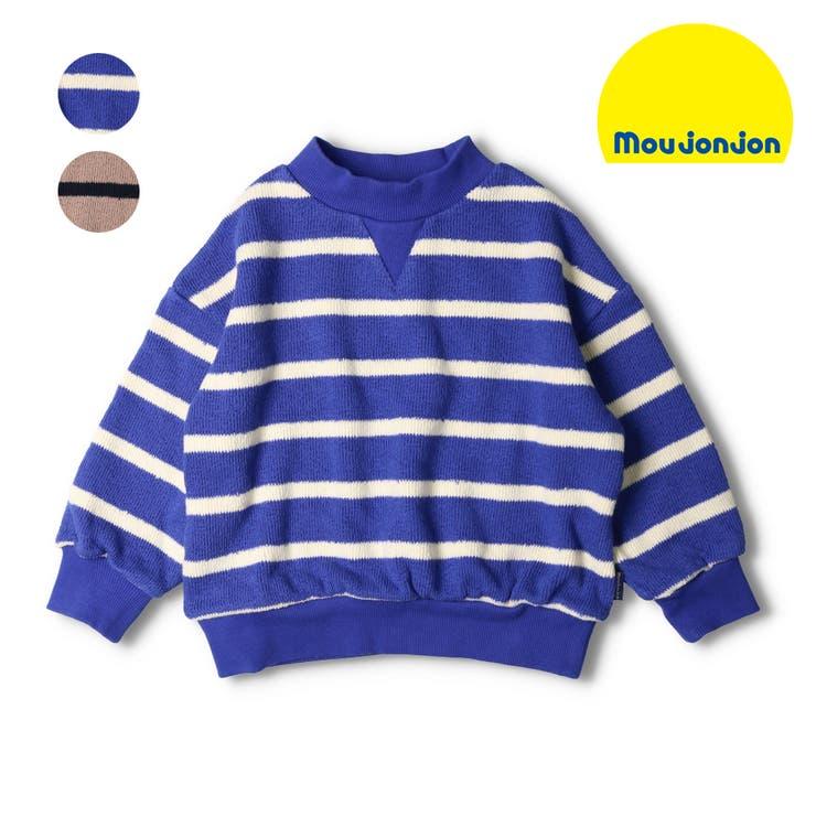【子供服】moujonjon(ムージョンジョン)ボーダートレーナー80cm~140cmM52674 | 詳細画像