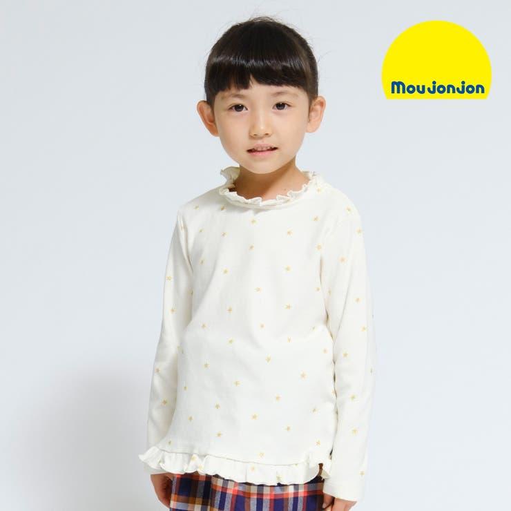 【子供服】moujonjon(ムージョンジョン)星ラメプリントフリル衿Tシャツ80cm~140cmM52871 | 詳細画像