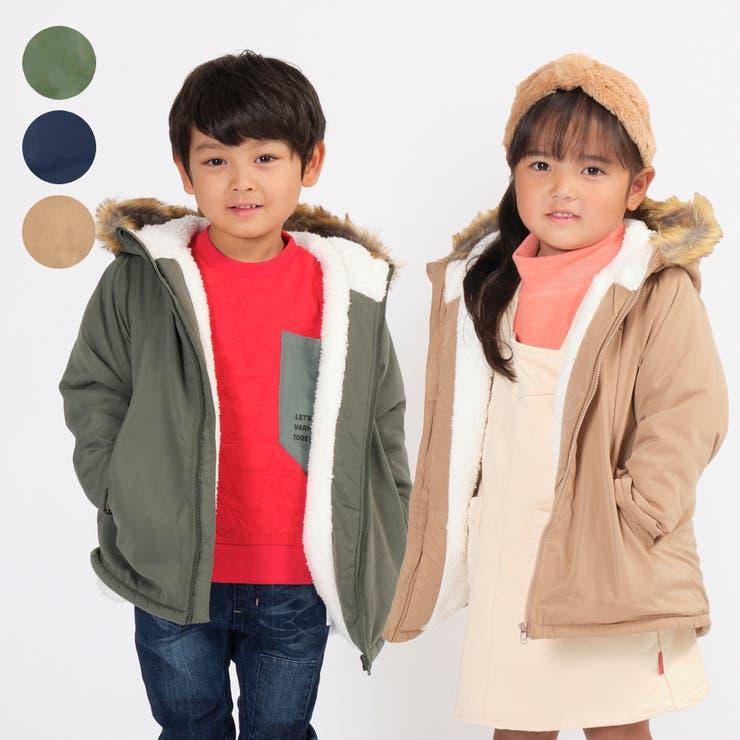 moujonjon モッズ風ポリピーチ中綿ジャケット コート   こどもの森e-shop   詳細画像1