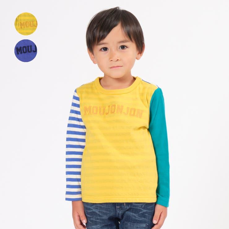 moujonjon ロゴ刺繍クレイジー配色接結Tシャツ ロンT | こどもの森e-shop | 詳細画像1
