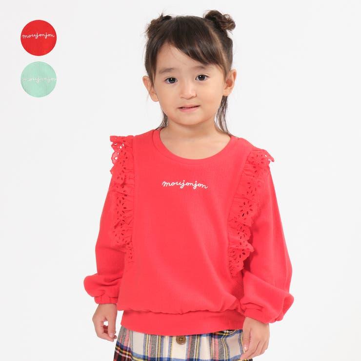 moujonjon ロゴ刺繍レースフリルTシャツ 長袖 | こどもの森e-shop | 詳細画像1
