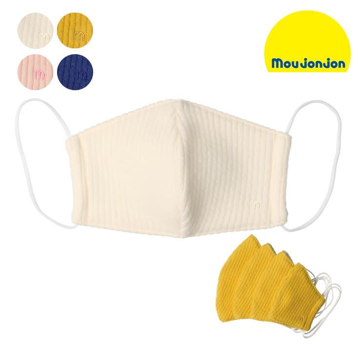 moujonjon 日本製ニットコールm刺繍入りマスク SS~L | こどもの森e-shop | 詳細画像1