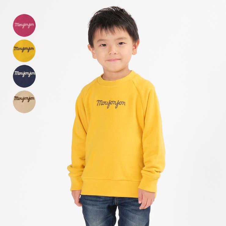 moujonjon ネット限定日本製ロゴ刺繍のびのび裏毛トレーナー 長袖   こどもの森e-shop   詳細画像1