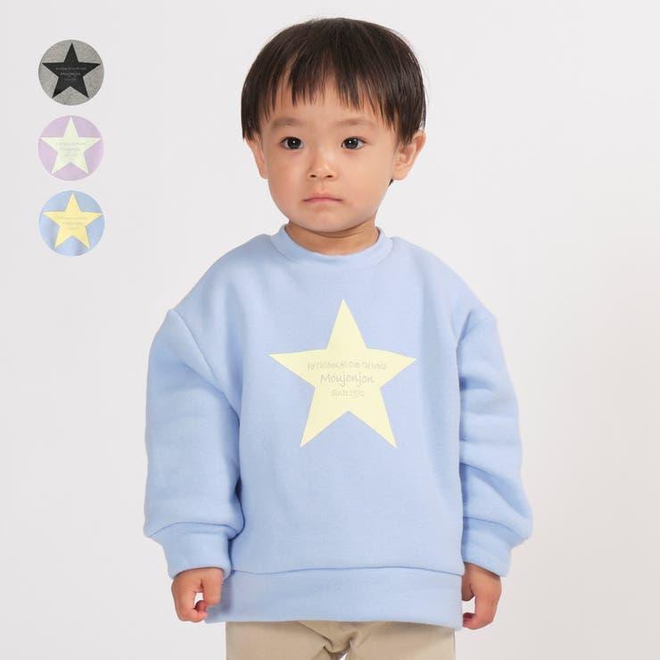 moujonjon ネット限定日本製星ロゴ裏起毛トレーナー キッズ | こどもの森e-shop | 詳細画像1