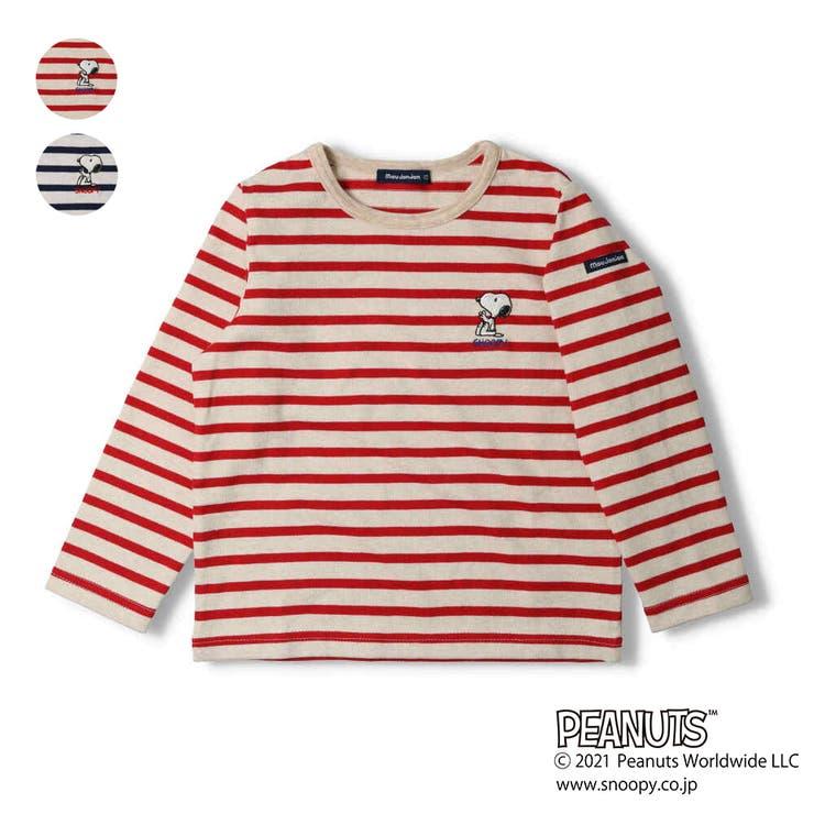 moujonjon スヌーピー刺繍ボーダーTシャツ キッズ | こどもの森e-shop | 詳細画像1