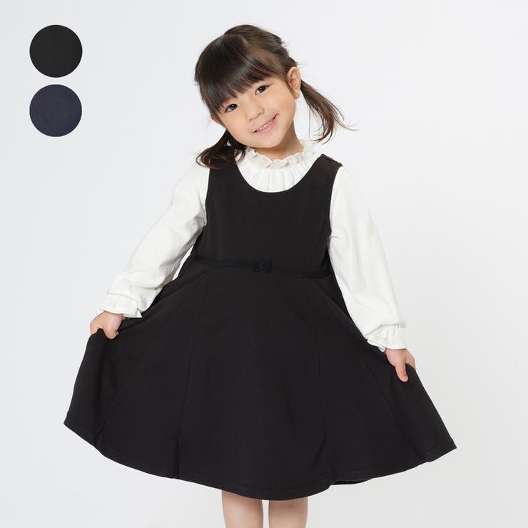 【子供服】WILLMERY(ウィルメリー)ポンチ無地ジャンパースカート80cm~130cmN24306 | 詳細画像
