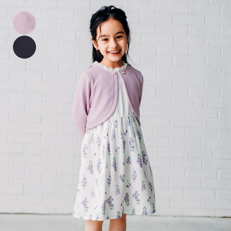 【子供服】WILLMERY(ウィルメリー)カーディガン着てる風ワンピース80cm~130cmN24307   詳細画像