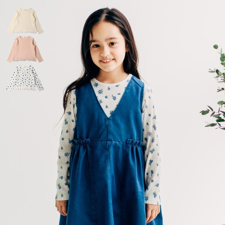 WILL MERY 裾レース無地   こどもの森e-shop   詳細画像1