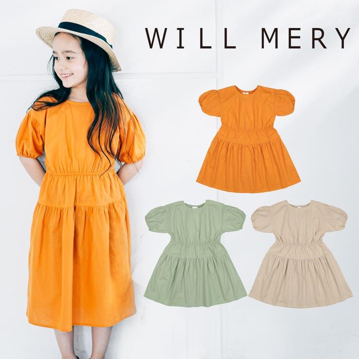 【子供服】WillMery(ウィルメリー)ティアードワンピース80cm~130cmN42303 | 詳細画像