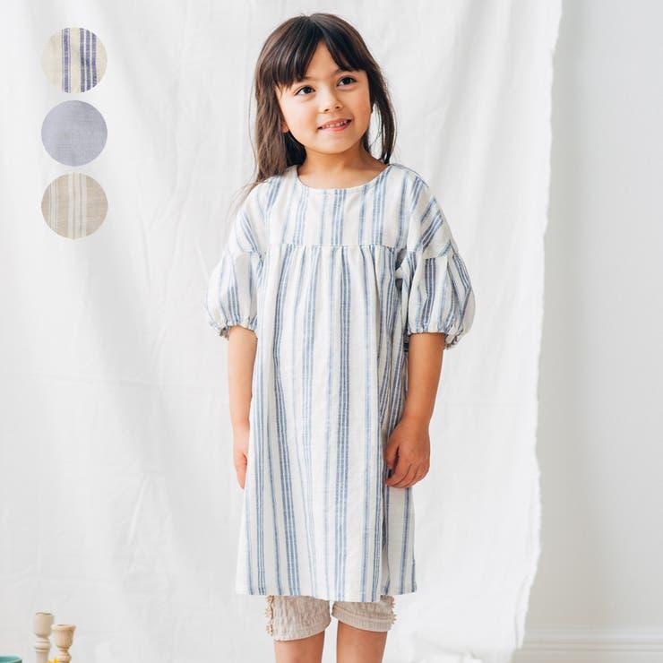 【子供服】WILLMERY(ウィルメリー)ストライプ・無地ワンピース80cm~130cmN44314 | 詳細画像